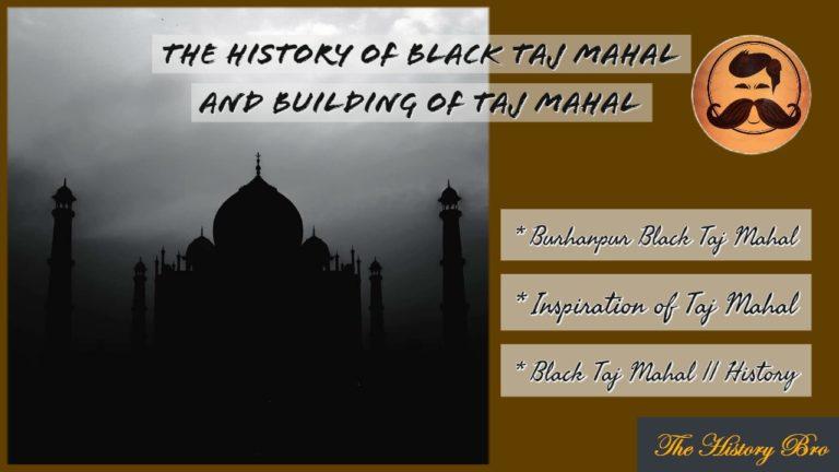 Black Taj Mahal : The inspiration of Taj Mahal of Agra