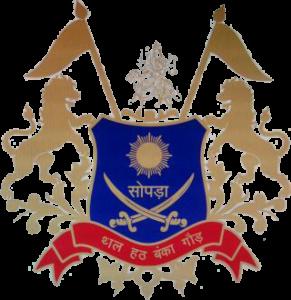Suryavanshi Coat of Arm
