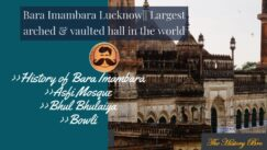 Bara Imambara Lucknow : Largest arched & vaulted chamber in the world