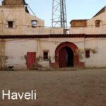 Choti Haveli Shahpur Bamhrta