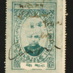 Revenue stamps One Anna Zainabad state