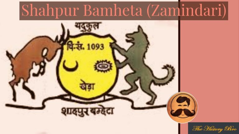 Shahpur Bamheta (Zamindari) – The History Bro