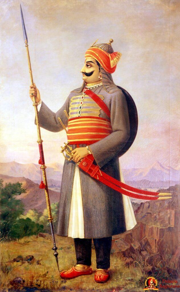 Maharana Pratap Singh