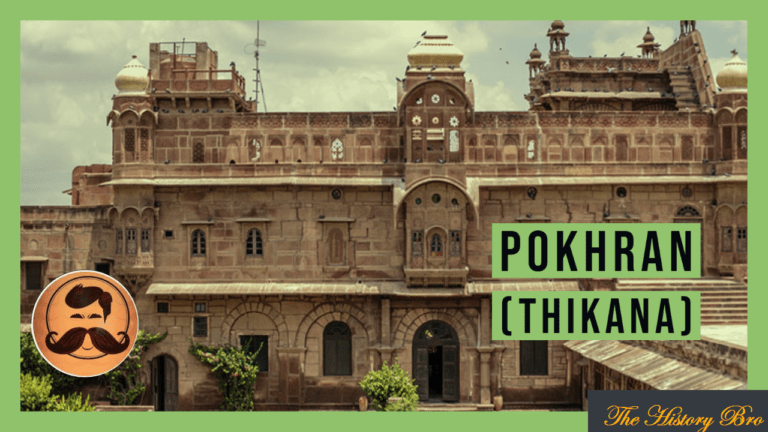 Pokhran (Thikana) – The History Bro