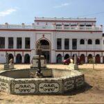 Tamkuhi Raj