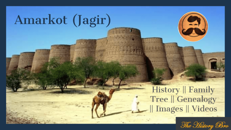 Amarkot (Jagir) – The History Bro