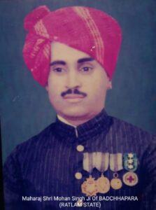 Maharaj Shri Mohan Singh Ji Rathore (Badchhapara)