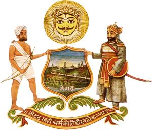 udaipur rajasthan coa